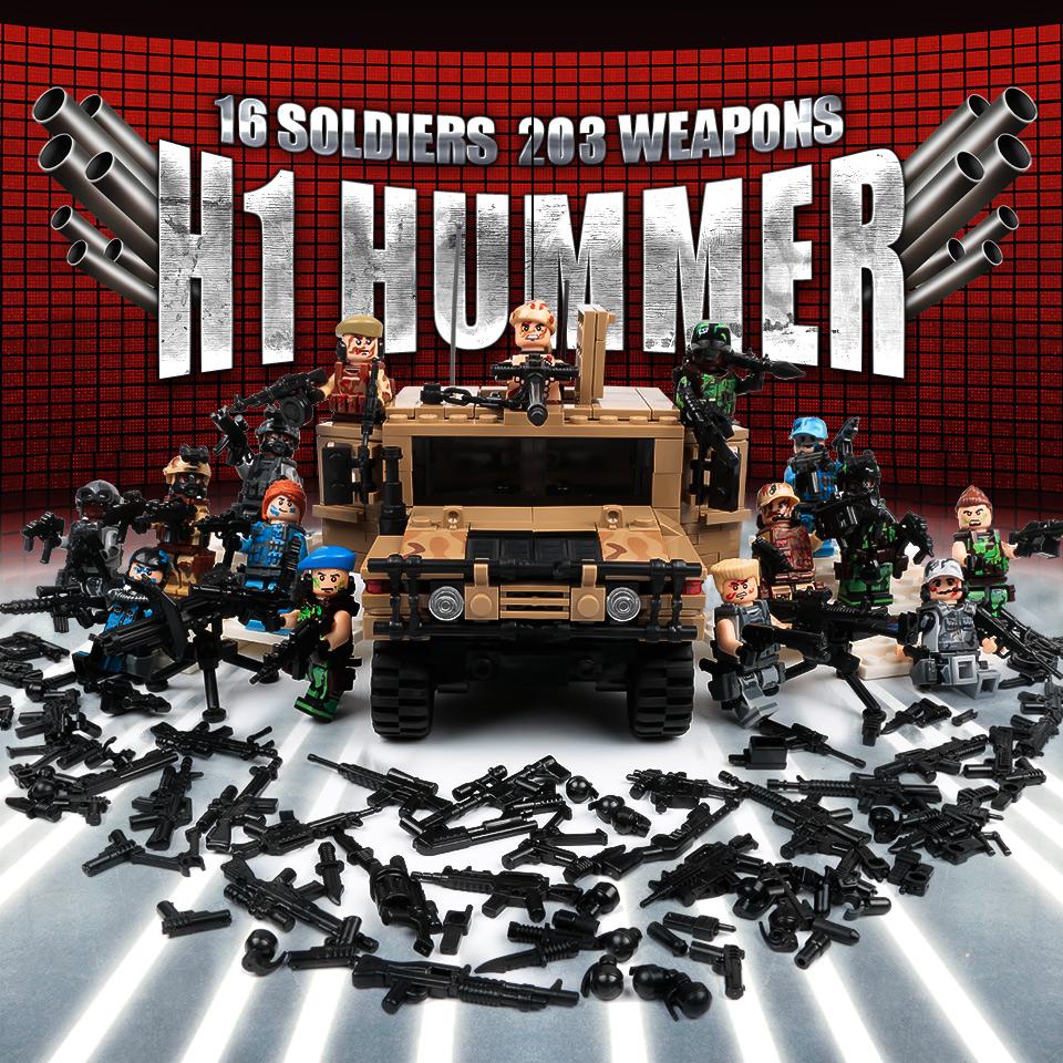 Гао боле оружие собрал строительные блоки детей образовательные игрушки мальчика 5-6-8-10