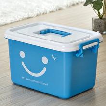 储物箱储物盒杂物箱杂物盒超大号 汽车后备箱收纳盒 收纳箱