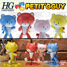 Ten thousand generations HG HGBF HGPG up to dare reaches a war TRY bear bully petit gguy spot