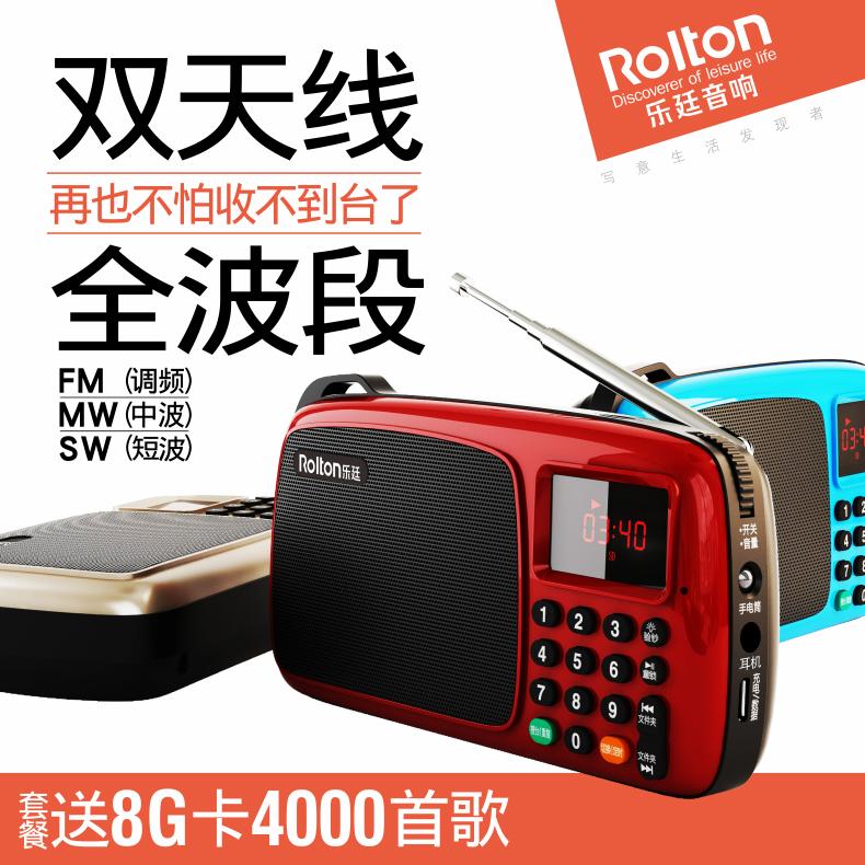 Rolton/ музыка звон T301 все волна модель радио зарядки вставляется карта динамик портативный старики мини звук