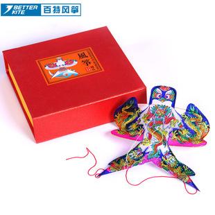 正宗潍坊风筝-微型小沙燕 礼品礼盒风筝 可爱特色 送老外领导