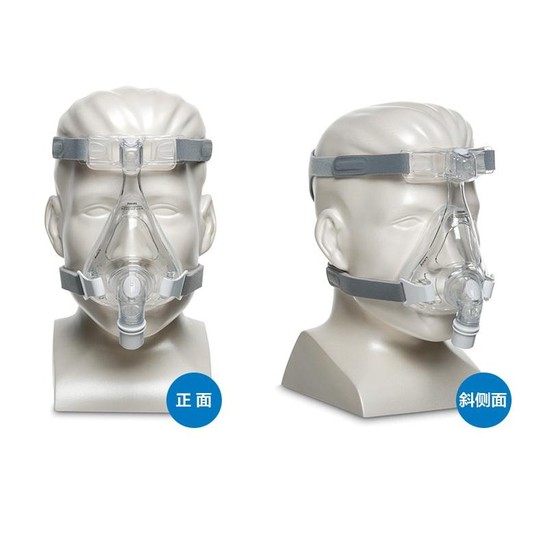 Philips дыхание машина специально рот нос маска для лица Amara домой нет создать монтаж заставка только храп доставка от компании sf express включена
