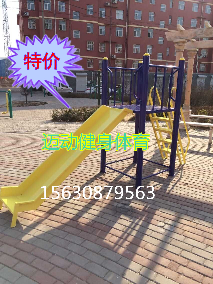 Childrens slide playground amusement park facilities and equipment outdoor fitness path park square community