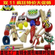 Музыкальные игрушки > Наборы музыкальных инструментов.