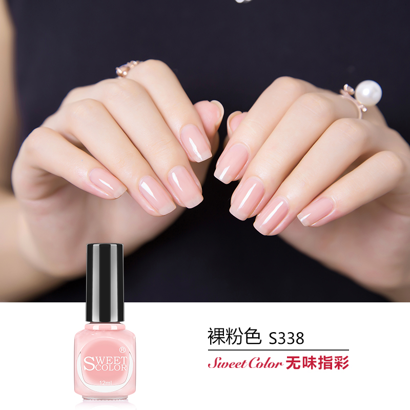 Sweet Color nail polish nude non-toxic taste lasting strippable waterproof transparent pink jelly not fade