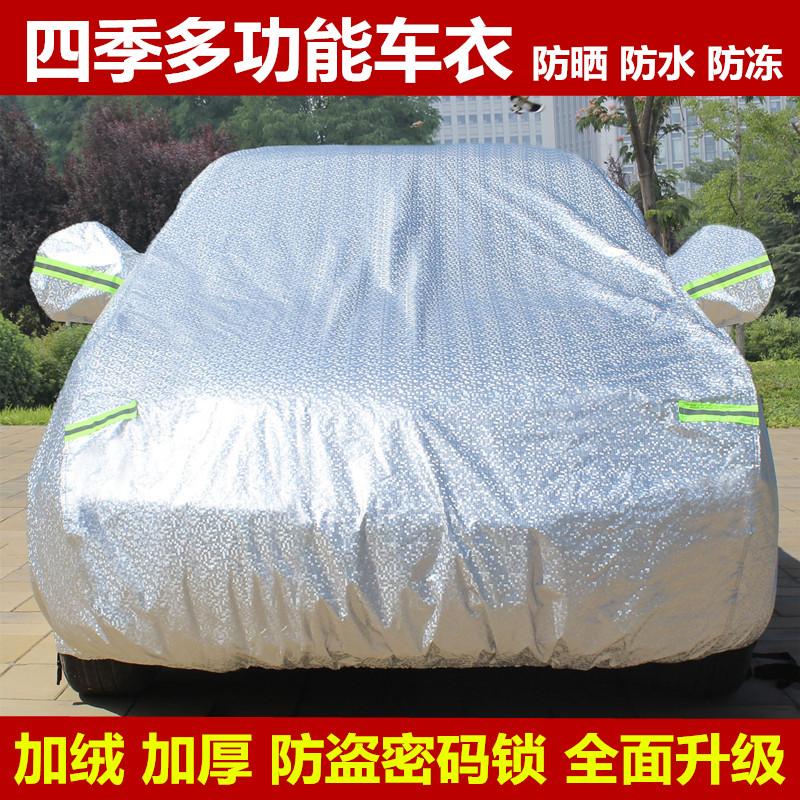 Новый пекин теперь поколение ix35 IX25 название рисунка lantra рена четкое движение восторг принимать тусон шитье капот автомобиля солнцезащитный крем противо-дождевой