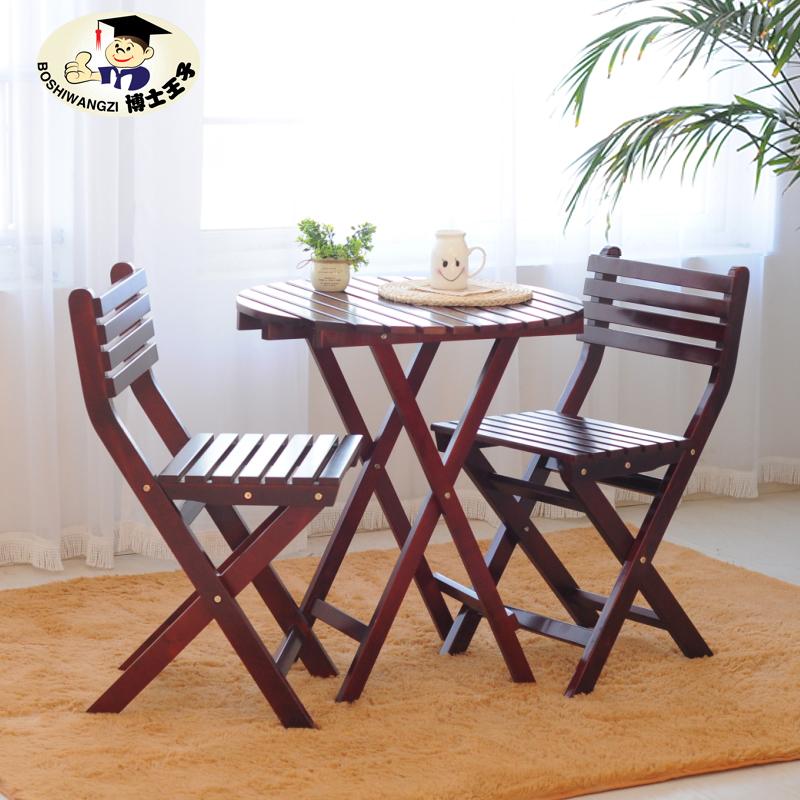 實木折疊桌椅陽台 椅三件套 簡約 咖啡桌餐桌