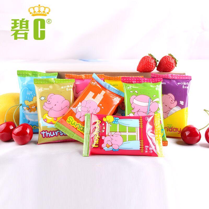 碧c婴儿小包便携随身湿巾湿纸巾湿巾纸 8包*3盒共24包手口专用