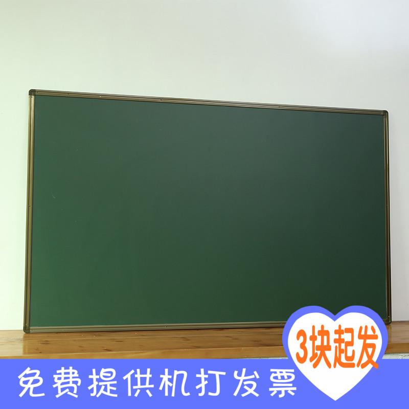 厂家直销1.2x3米磁性教学 绿板学校用教室挂式大号黑板粉笔书写