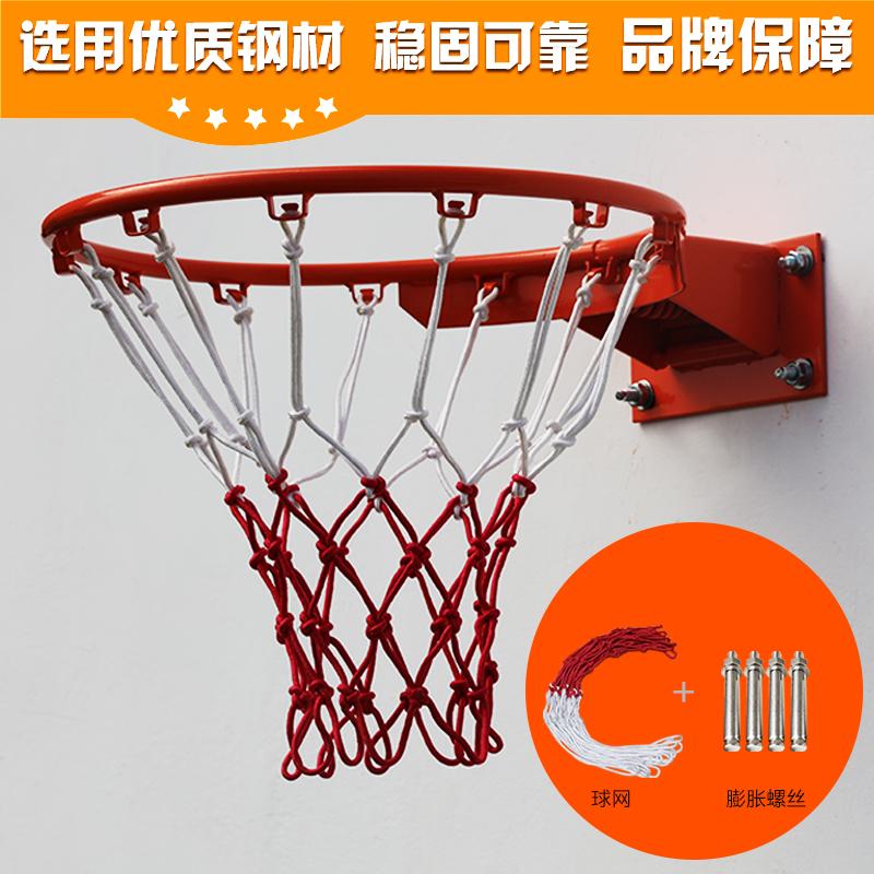 Счастливый обещание ваш на открытом воздухе баскетбол круг на открытом воздухе баскетбол коробка подвесной баскетбол корзина для взрослых обруч домой ребенок корзина