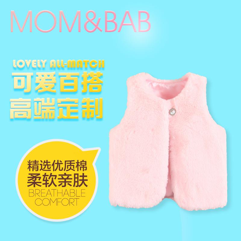 Мама en la Prairie/momandbab теплой весной и осенью ребенка жилет жилеты без рукавов куртка девушки куртки детские куртки