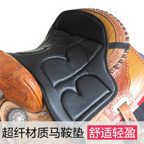 Saddle cushion Riding Saddle cushion comfortable sweat drawer sweat pad Saddle mat horse Equestrian Supplies Horse equipment