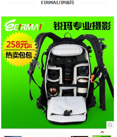 Ruima professional backpack camera bag SLR backpack Canon 600D SLR backpack anti theft