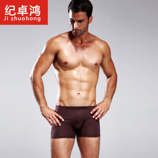 Jizhuo Hong men s underwear male boxer solid absorbent breathable U convex waist sexy underwear