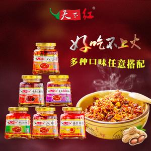 天下红辣椒酱 7