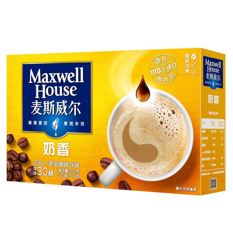 ~天貓超市~麥斯威爾 奶香三合一速溶咖啡 30條^~13g 390g 盒