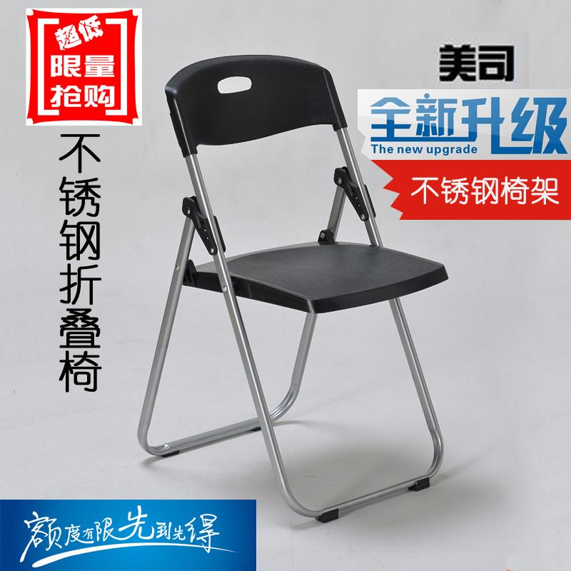 Пластиковая стальная рама США со складыванием Председатель стул стул прием стул