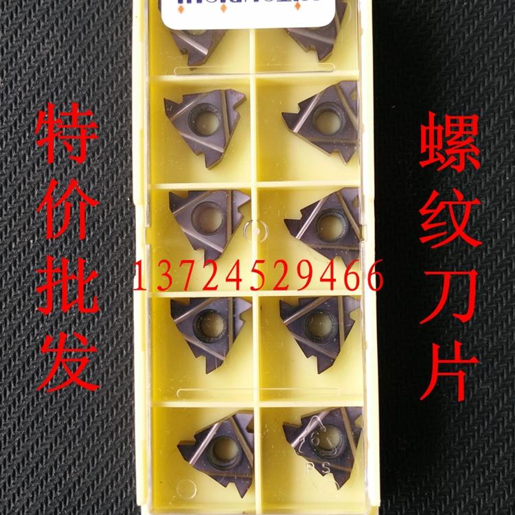 三角螺纹刀粒MMT16ERAG60 VP15车螺纹刀片内螺纹外螺纹内外牙刀