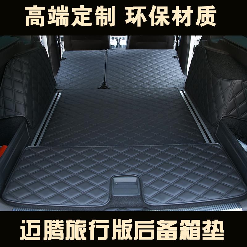 有用过优车仕后备箱垫的吗,怎么样