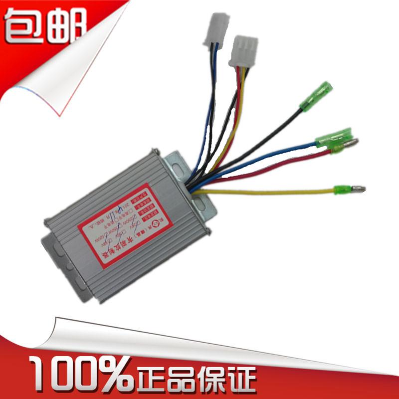 Почта имеет электрический автомобиль 12V24V36V48V250W350W500W контроллер новые специальные предложения