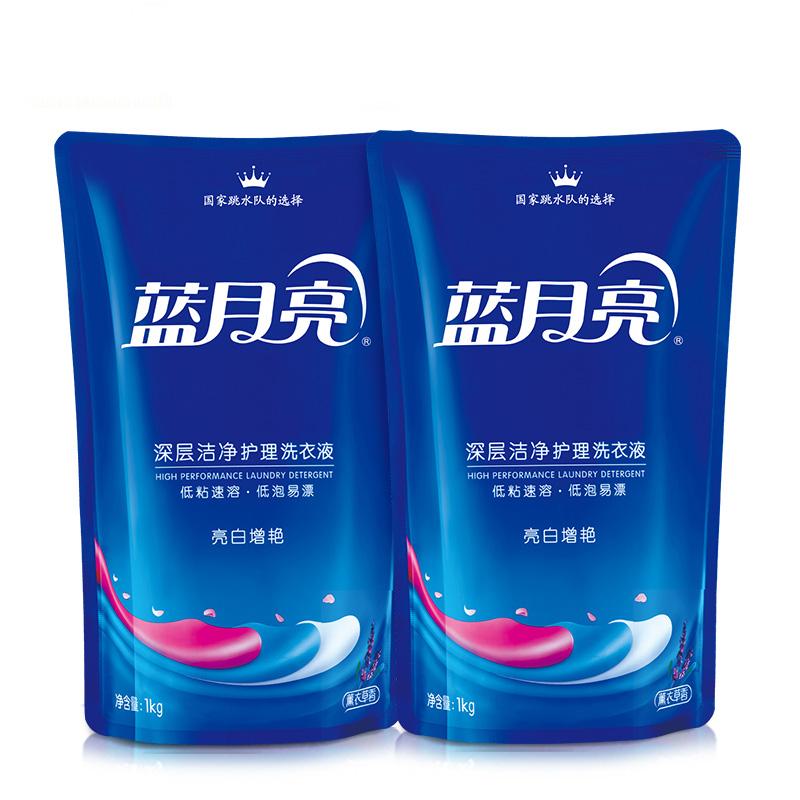 ~天貓超市~藍月亮洗衣液 亮白增豔薰衣草香1kg袋^~2 大包裝
