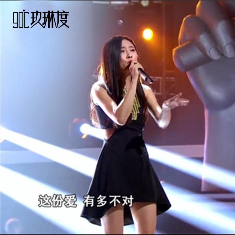 玖琳度 热销中国好声音陈冰同款 黑色领口手工订钻 收腰连衣裙
