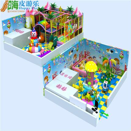 嗨皮游乐厂家直销淘气堡儿童乐园游乐城堡室内游乐设施游乐园定做