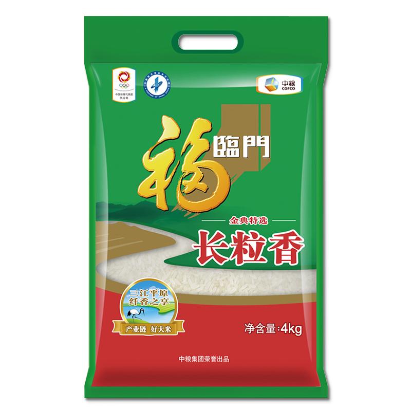 ~天貓超市~福臨門 金典長粒香 4KG 袋 三江平原 純香之享