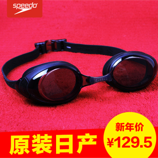speedo goggles genuine big box of imported water fog professional HD swimming goggles men and women swimming goggles comfortable