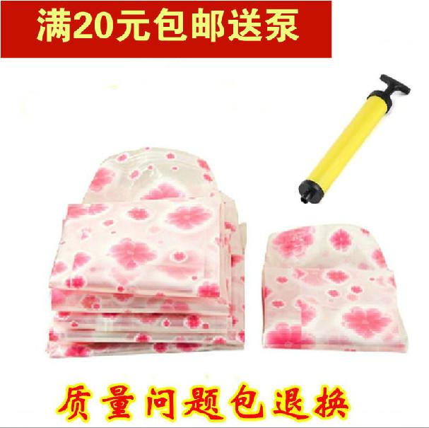Передачи насоса насосы сжатого воздуха мягкий мешок хранения мешок руки королевы размер хлопок одеяло студентов одежда сумки