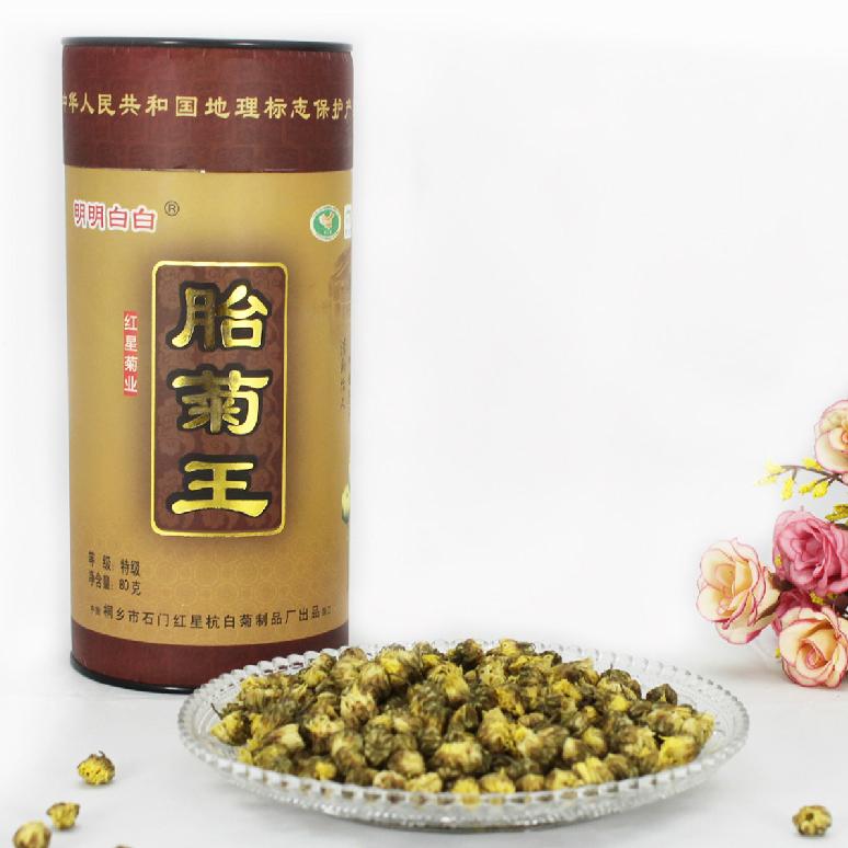 Wuzhen, Чжэцзян специальности Новый год 2015 премиум консервы специальности шин Ван Hangbai хризантемы чай 50 гр