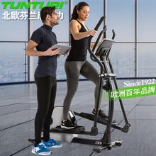 室內健身器材太空漫步機 唐特力商用高端磁控靜音橢圓機