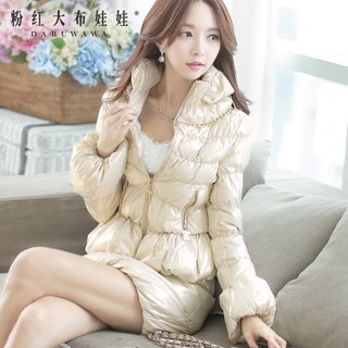 Women short down jacket pink doll new 2015 winter down jacket winter coat down