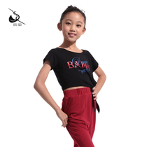 Pak House Dance Court new Childrens ballet dance outside the short sleeve top girl shorts T-shirt