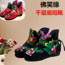 New product fo laughing old Beijing cloth shoes embroidered shoes female fate National wind cotton casual shoes single shoe boots