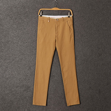 Prince kirin 2015 new long pants Han edition cultivate one's morality men's trousers cultivate one's morality Men's casual pants ICONS