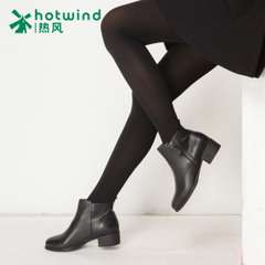 Hot spring and fall/winter warm new Footless hosiery snag-proof thick pantyhose 80D 96H015702
