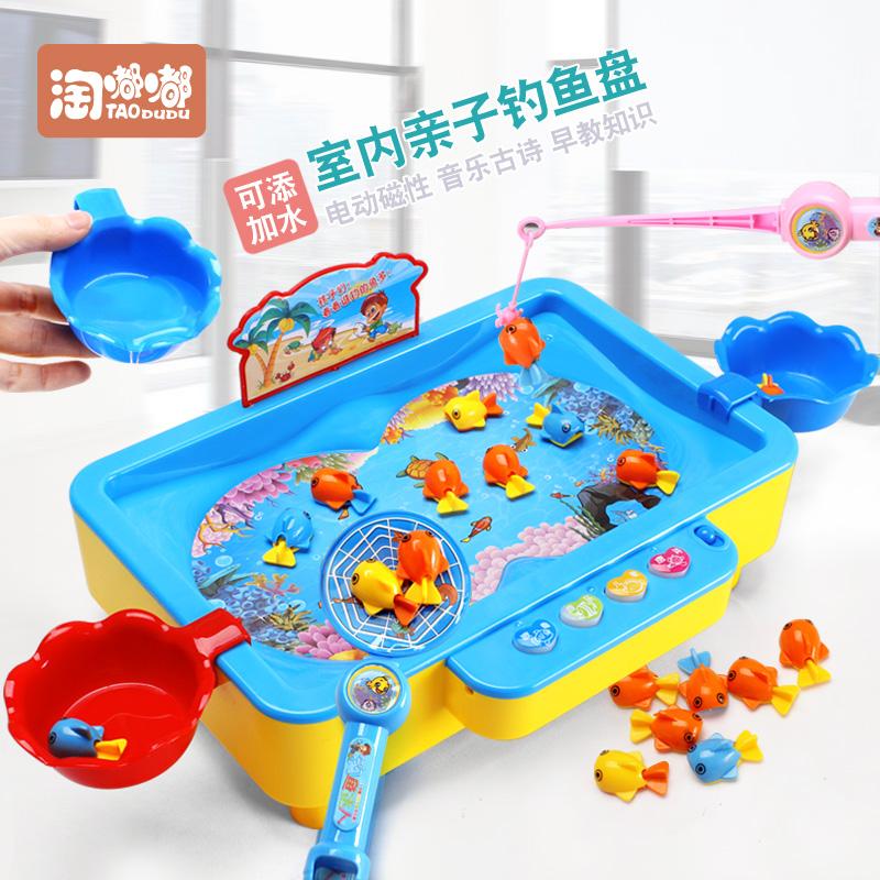 儿童大号钓鱼玩具电动旋转音乐钓鱼套装宝宝亲子互动玩具3-6岁