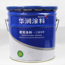 China Resources exterior Wall Lacquer H68 advanced elastic external wall latex paint true stone paint weather-resistant exterior wall paint 20KG