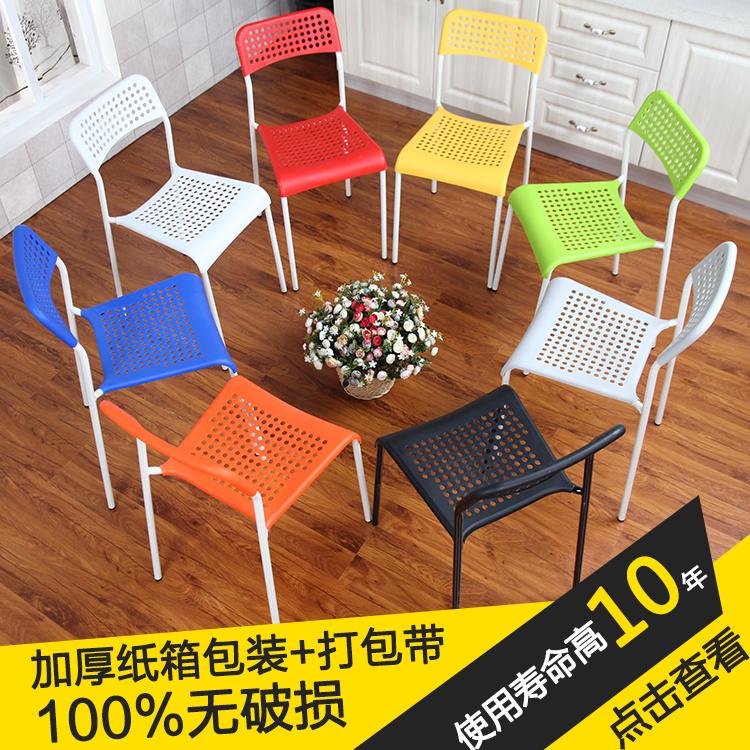 Творческий студент домой пластик стул стул для взрослых стул офис стул современный простой спинка случайный компьютер стул