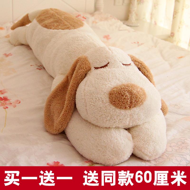 可爱趴趴小狗狗公仔陪你睡觉抱枕毛绒玩具大号床上玩偶布娃娃女生11-06新券