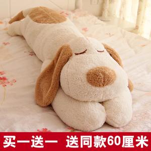 可爱趴趴小狗狗公仔陪你睡觉抱枕毛绒玩具大号床上玩偶布娃娃女生
