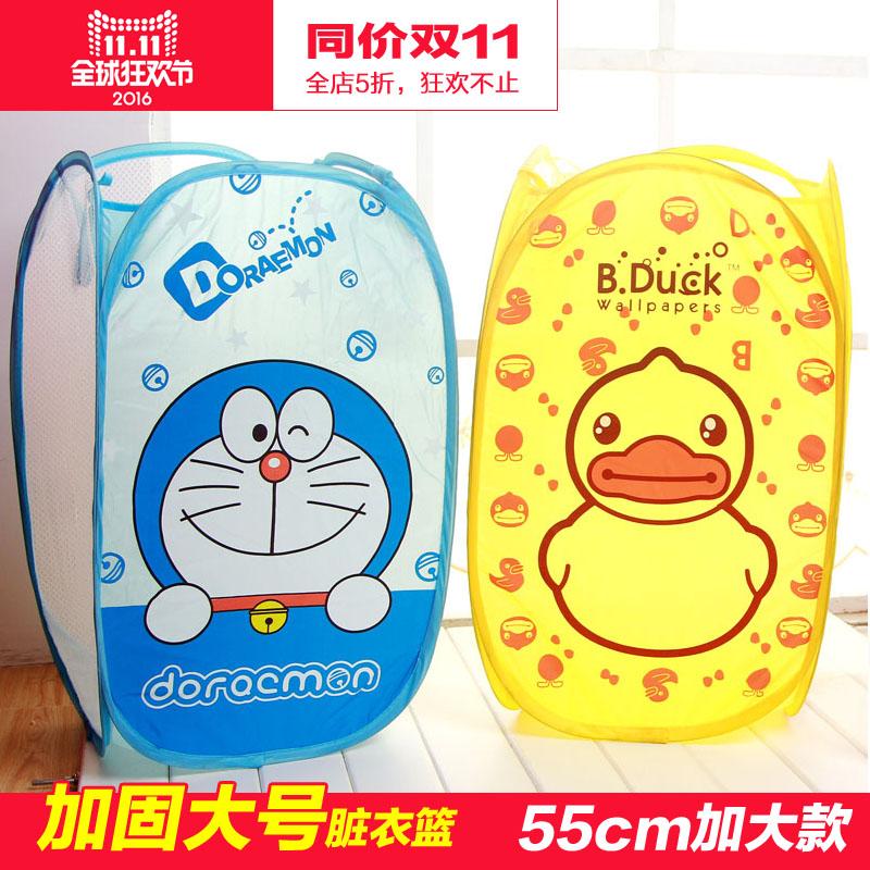 Xl грязный одежда хранение корзина корзина прачечная корзина провод сложить грязный одежда корзина корзины игрушка коробка ванная комната ikea домой