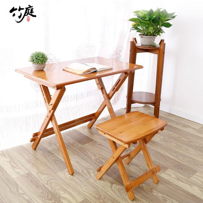 竹庭楠竹簡易書桌可升降桌學習折疊桌小學生課桌椅套裝兒童學習桌