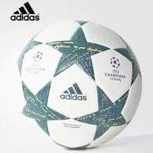 Футбол > Мячи.