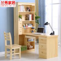 Бесплатная доставка дерево компьютерный стол простой компьютерный стол книжный шкаф письменный стол книжная полка сосна компьютерный стол сочетание офис