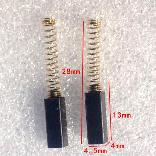 家用缝纫机电机碳刷配件包缝拷边机锁边电机马达碳刷 (一对价)