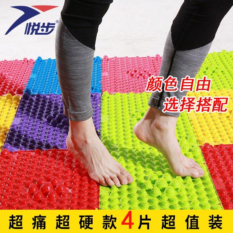 ~4片裝~悅步tpe指壓板韓國足底腳壓指板腳底按摩墊趾壓板指壓板