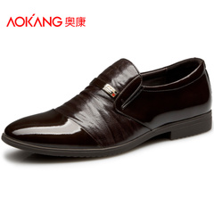 Aucom men's shoes men's shoe breathable genuine Korean tie business dress stitching leather shoes men's shoes