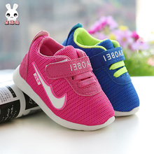 Autumn baby shoes net sneaker shoes single children baby shoes soft bottom toddler shoes; male and female children's shoes children's shoes